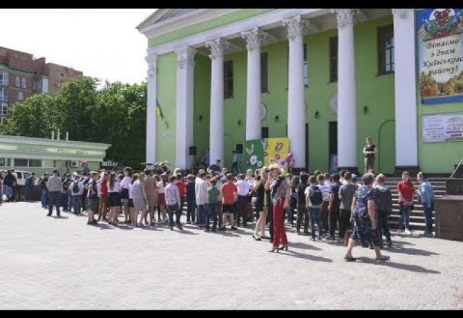 Embedded thumbnail for Свій День народження відсвяткував Київський район міста Полтави