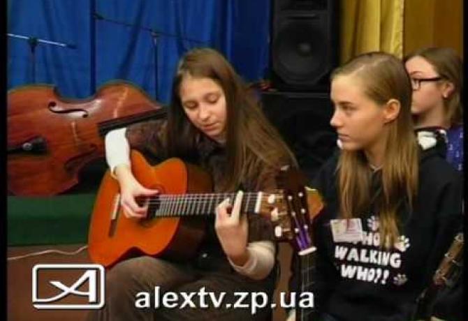 Embedded thumbnail for У Запоріжжі відбувся VIII дитячо-юнацький фестиваль авторської пісні «Сонячний зайчик»