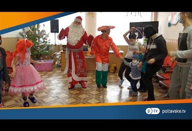 Embedded thumbnail for Новорічне свято має бути у кожного!