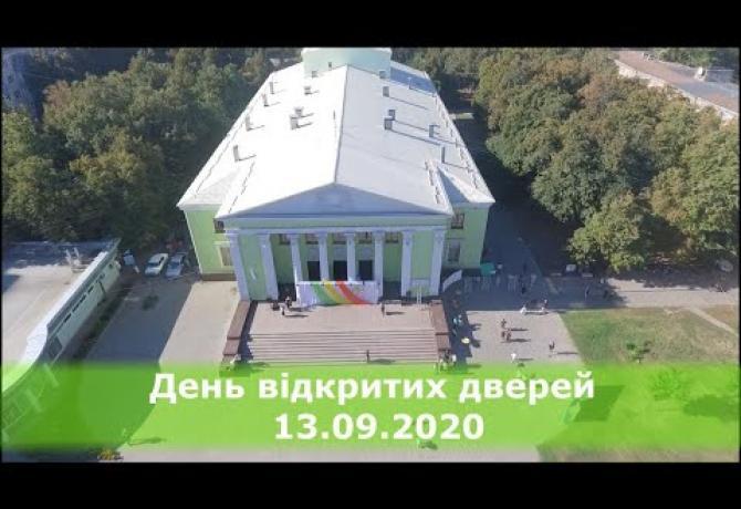 Embedded thumbnail for В ОЦЕВУМі відбувся День відкритих дверей